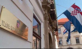 Vlada Republike Hrvatske donijela odluku o usvajanju Programa potpore u vrijednosti 10 milijuna kuna za male poduzetnike s područja SMŽ