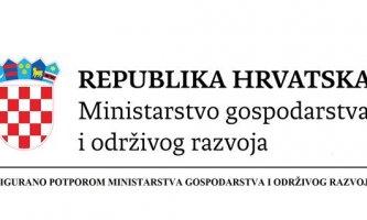 """""""Program dodjele potpora male vrijednosti mikro subjektima malog gospodarstva za saniranje posljedica potresa na području Sisačko-moslavačke županije"""" za 2021. godinu"""